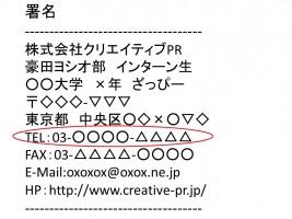 署名例pdf.