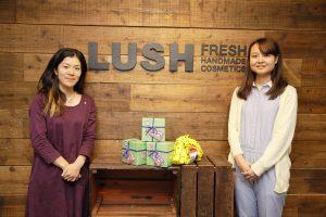 先進的な社会貢献活動に取り組む企業を学生が訪問 VOL.1 LUSH ラッシュジャパン