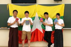 広島大の学生 ミャンマー・ヤンゴンのAAR 障がい者職業訓練校を寄付金で支援!