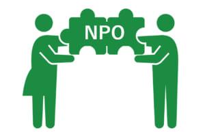 市民自治の結晶 NPOに迫る