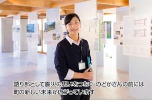 岩手県 復興への取り組み動画を公開! 「防災意識向上」震災の教訓を全国の人に伝える
