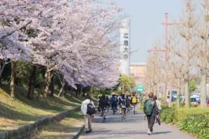 広島大学 クラウドファンディングを開始 コロナ禍に屈せずポジティブな大学運営に挑む!