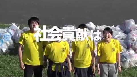 「大学対校!ゴミ拾い甲子園」PV